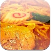 ラーメン好き必携iPhoneアプリ。ラーメンマップが使いやすい。