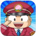 もはや説明不要の鉄板ゲームがiPhoneに登場『桃太郎電鉄JAPAN+』