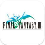 ファイナルファンタジー3がiPhoneアプリに登場。序盤だけチラ見せします。