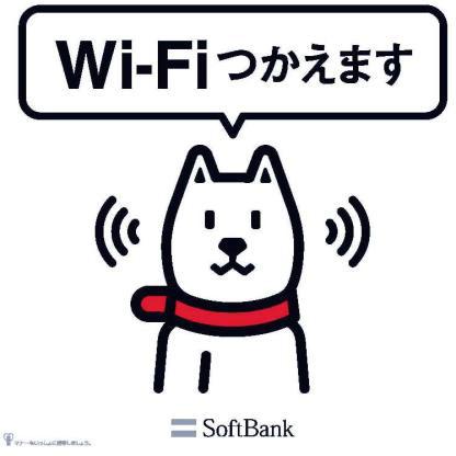 ソフトバンクWi-Fiスポットが都営地下鉄全線の駅構内で使える!今なら月額無料で申し込みできます。