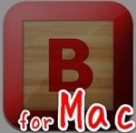Macでも快適にデスクトップ通知!Boxcar Macのベータ版が登場!