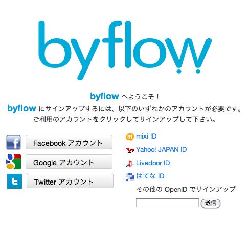 元Googleの中の人が作った『byfolow』は時間コストをかけないで欲しい物を探し出してくれるサービスでした