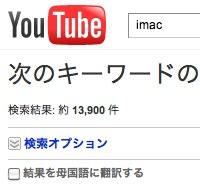 Youtubeにいつの間にやら「あとで見る」機能が付いている