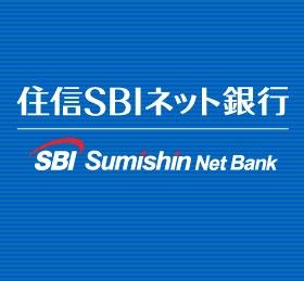 電波があればどこからでも振込!住信SBIネット銀行からスマホアプリ登場