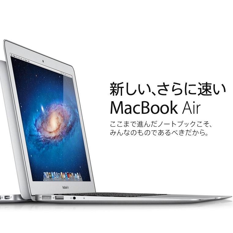 MacBookAir(Mid 2011)開封の儀|ファーストインプレッション