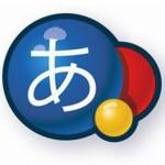 Mac OS X Lion で対応した絵文字入力をGoogle日本語で行うための絵文字辞書