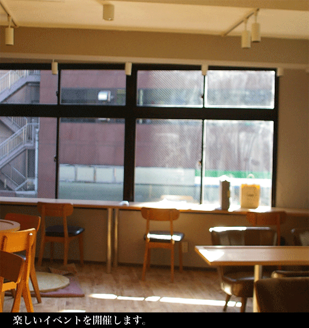 """ノマドレポート:高田馬場の""""10°cafe""""は理想のノマド環境と完全に一致"""