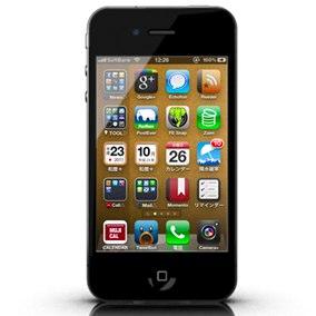 iPhoneのホーム画面を見せてください|@ika621さんの企画