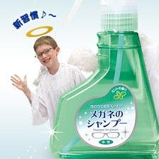 メガネは水洗いが常識なので、メガネのシャンプーがおすすめ