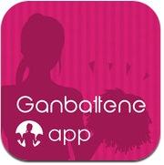 励ましてくれるパートナーがいない男性必携のアプリ?あなたに癒しと応援を… Ganbattene app