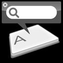 MacでもMigemo(=ローマ字のまま日本語を検索)にやみつき | ランチャソフトAuftakt