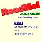ReadMe! JAPAN - Top Page