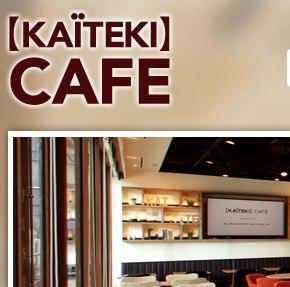 開放的で入りやすいのが魅力三田で電源とWifiが使えるカフェ | KAITEKI CAFE