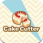 ホールケーキのカットを均等に、かつ切り口を綺麗にする方法