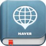これで無料はやばすぎる。2,000種類以上のフレーズが13ヶ国語に対応した外国語会話サポートアプリ「世界会話手帳」