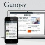 Twitterに買収されたソーシャルニュースサービスSummifyの代替となりそうなWebサービスはこの2つ!「Gunosy」「NEWS.ME」