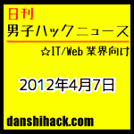 news_nikkan