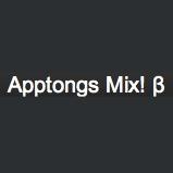 簡単でLinkShareコードも使える!iPhoneアプリまとめ作成サービス「Apptongs Mix」