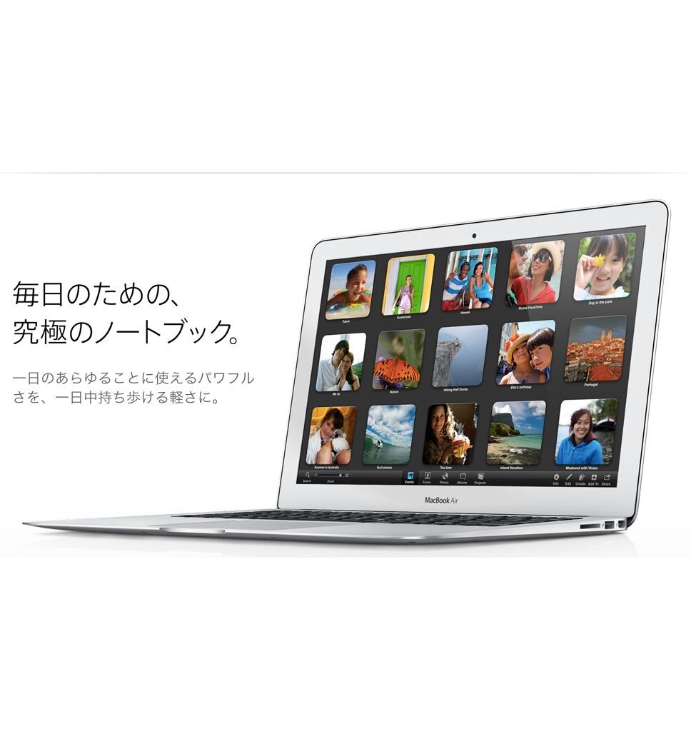 MacBookAir(2011 mid)をMacBookAir(2012 mid)に買い換えた決定的な1つの理由