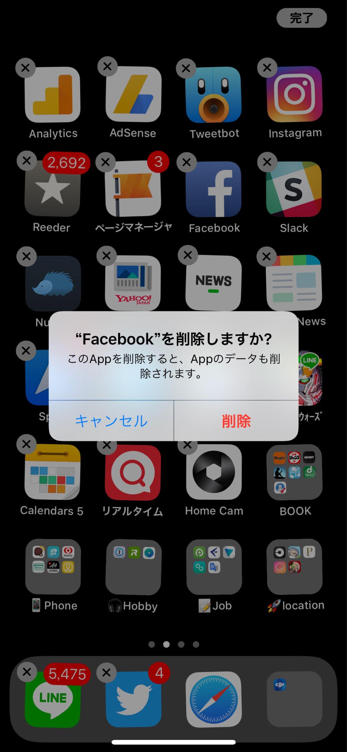 iphoneapp_facebook_tips-2