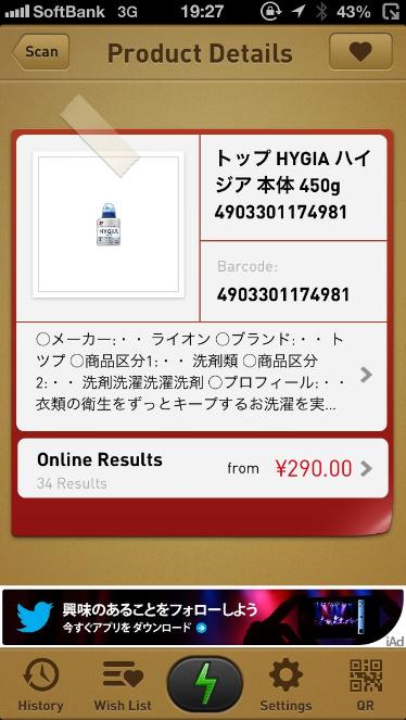 QuickScan 4