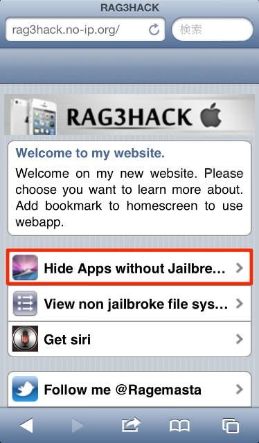 Rag3Hack 2