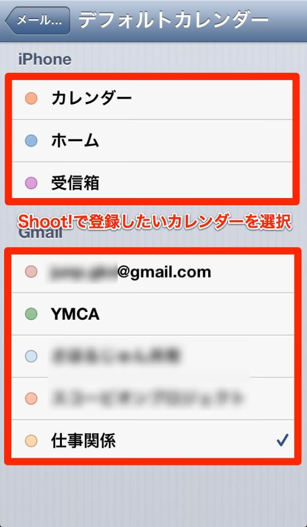 Shoot 13