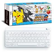 約2,000円で買える260グラムと軽いBluetoothキーボード、通称ポケモンキーボードをiPhone/iPad用にしてみました