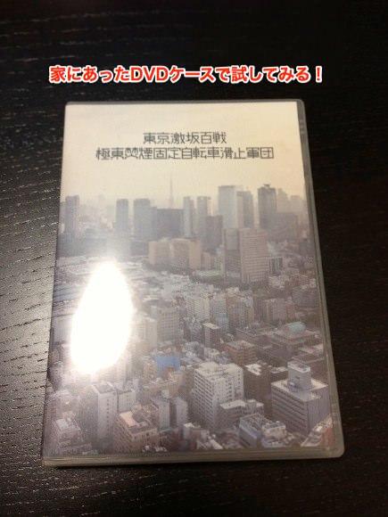 IPad mini dvd 3