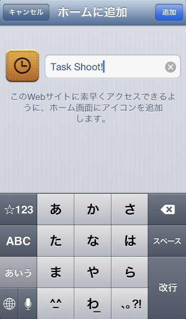Iphone googletasks 6