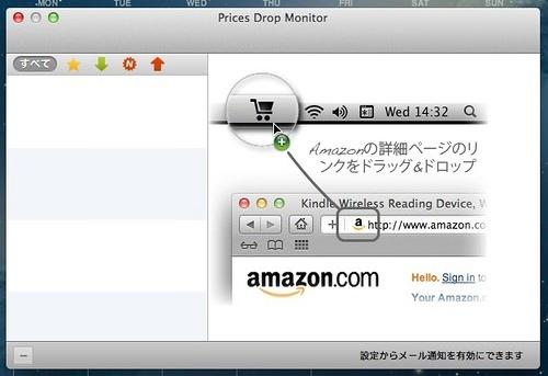 Prices Drop Monitor for Amazon_3