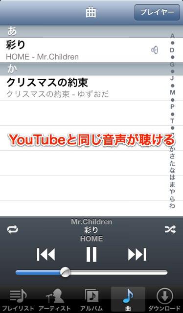 Songs 8
