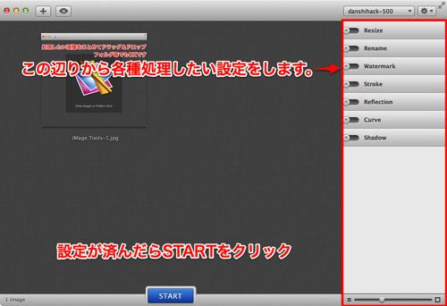 IMage Tools 9