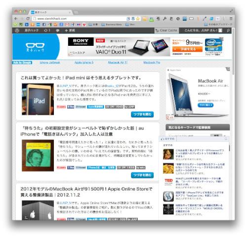 Mac windowcaptcha shortcut 5
