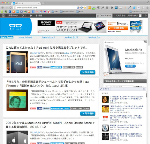 Mac windowcaptcha shortcut 6