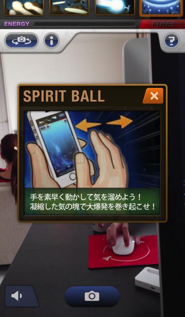 AR EnergyBall 12