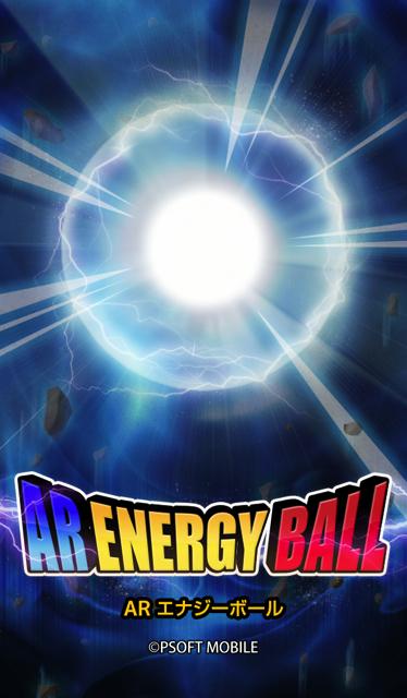 AR EnergyBall 17