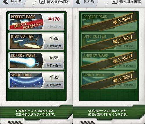 AR EnergyBall 4 copy