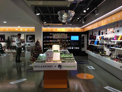 ほぼ全ての商品が手に入る!都内最大のMOLESKINE専門店「MOLESKINEアトリエ」に行って来ました!