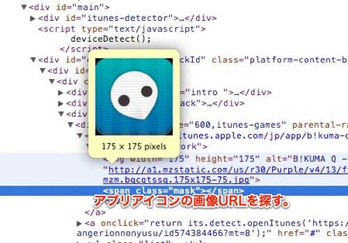 Iphoneapp icon 11