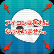 Iphoneapp icon 3