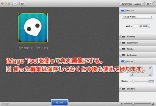 Iphoneapp icon 43 2