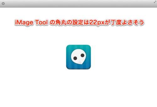 Iphoneapp icon 54 2