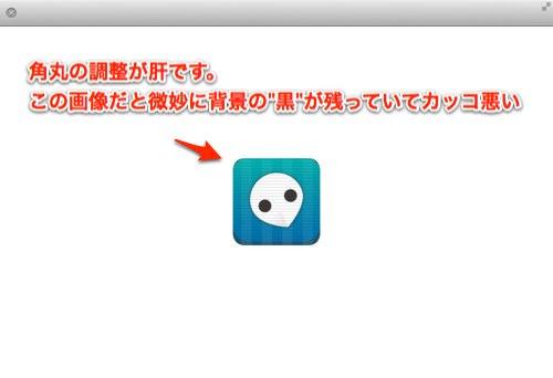 Iphoneapp icon 65 2