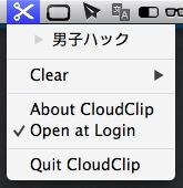 CloudClip 2