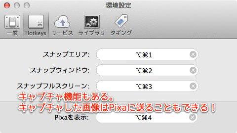 Pixa 4