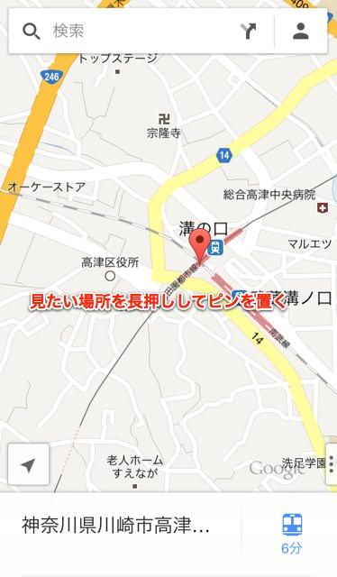 googlemap 1 全iPhoneユーザーに教えてあげたいGoogleマップを使いこなす10個の覚え書き!