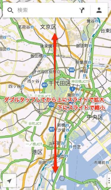googlemap 10 全iPhoneユーザーに教えてあげたいGoogleマップを使いこなす10個の覚え書き!
