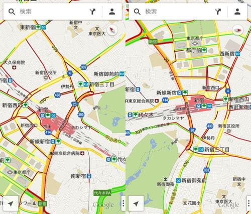 googlemap 19 全iPhoneユーザーに教えてあげたいGoogleマップを使いこなす10個の覚え書き!