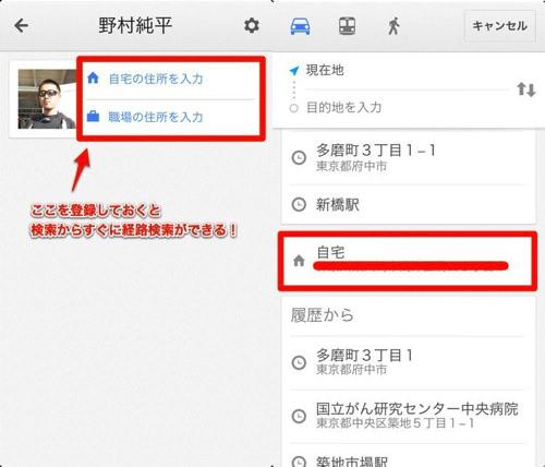 googlemap-20